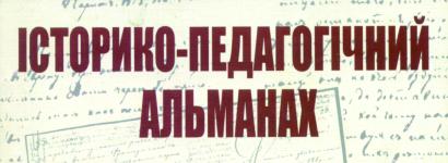 Заголовок сторінки